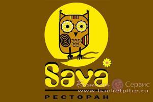 Ресторан Sava (Сава)