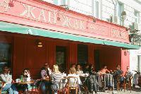В самом центре Москвы открывается «Руки Вверх lounge&bar»